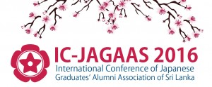 IC-JAGAAS new