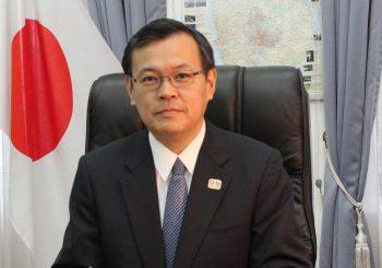 Ambassador of Japan