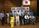 23rd Annual General Meeting