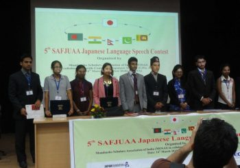 5th SAFJUAA Annual meeting and Japanese Language Speech contest