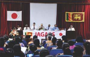 Agricultural Seminar – 2013