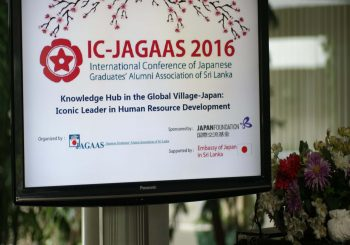 Knowledge Hub in the Global Village – IC JAGAAS 2016