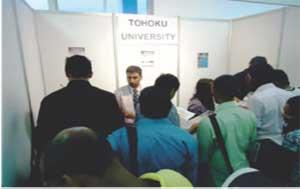 Japanese Education Seminar – 2012