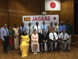 23rd Annual General Meeting of JAGAAS (1)