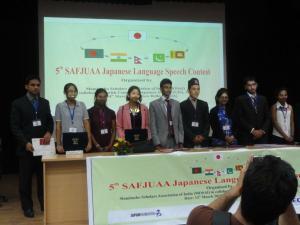 5th SAFJUAA Annual meeting and Japanese Language Speech contest (3)