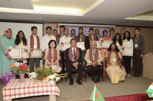 8thSouth Asian Federation of (4)