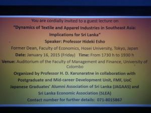 Awareness seminar series for Sri Lankan apparel industry (1)