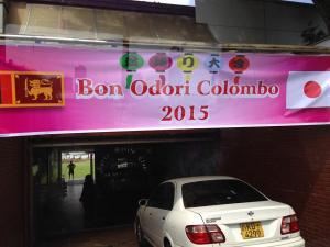 Bon Odori 2015 (7)